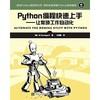 促销活动 : 亚马逊中国 提升自我 Kindle精选好书