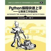 亚马逊中国 提升自我 Kindle精选好书