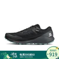 萨洛蒙(Salomon)20春夏新品 男款户外运动越野跑鞋 SENSE RIDE 3 黑色409563 UK7(40 2/3)