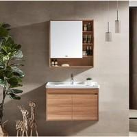 HUIDA 惠达 1322-80 挂墙式浴室柜组合