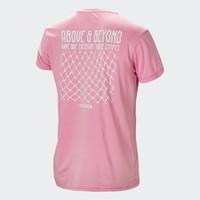 阿迪达斯官网adidas neo 男装运动短袖T恤 DW8229