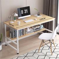 亿家达电脑桌简易单板桌书桌家用现代简约办公桌学生写字桌子 原木纹色(加厚桌面+加粗方管) *3件