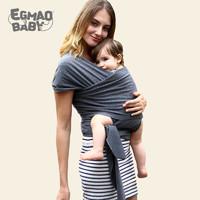 egmaobaby背带前抱式宝宝背巾初生简易前后两用婴儿小孩抱带抱娃