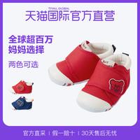 【直营】mikihouse hot biscuits日本经典一段宝宝学步鞋获奖鞋