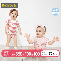 巴拉巴拉婴儿衣服新生儿连体衣初生宝宝睡衣夏装爬爬服哈衣两件装