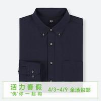 男装 优质长绒棉衬衫(长袖) 414562
