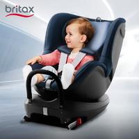britax宝得适双面骑士isize儿童安全座椅汽车用0-4宝宝360度旋转