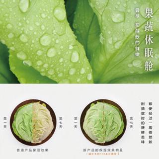 【官方直营】东芝(Toshiba)多门大容量冰箱601升轻触式开门  中置果蔬室约60min快速制冰 GR-RM631WE-PG1A2