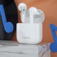 ENKOR 恩科 EW18 主动降噪真无线耳机