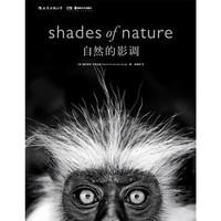 后浪  自然的影调 范登伯格非洲草原动物自然风光摄影集艺术画册书籍qf
