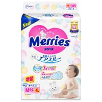 Merries 妙而舒 婴儿纸尿裤 M68片 *4件