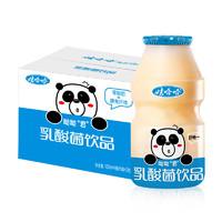 娃哈哈呦呦君乳酸菌饮品100ml*20瓶