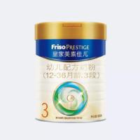 Friso 美素佳儿 皇家系列 婴幼儿配方奶粉 3段  800g 国行版