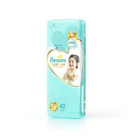 Pampers 帮宝适 一级系列 婴儿纸尿裤 XL42片 +凑单品