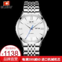 瑞士I&W男表 自动机械表手表男新款 原装