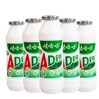 WAHAHA 娃哈哈 ad钙奶 5瓶装