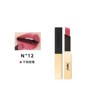 银联专享 : YSL/圣罗兰 哑光细管 小金条唇膏口红 #12 干枯玫瑰色 2.2g