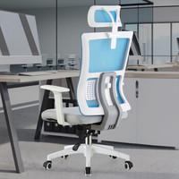 欧奥森 电脑椅家用办公椅可躺椅子老板电竞人体工学简约椅靠背椅转椅老板椅 S145-03-白蓝