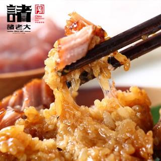 诸老大 招牌酱香肉粽 咸味 120g*10只