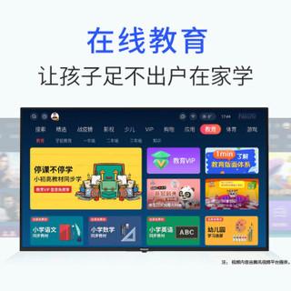 Panasonic 松下 TH-55HX560C 55英寸 4K 液晶电视