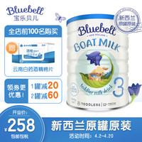 新西兰进口 宝乐贝儿Bluebell婴儿羊奶粉3段 宝宝幼儿奶粉800g/罐 *4件