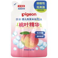 pigeon 贝亲 婴儿洗发水沐浴露二合一 补充装 桃叶精华 400ml *3件
