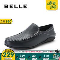 BELLE/百丽男鞋夏季商场同款韩版时尚休闲皮鞋一脚蹬潮搭透气豆豆鞋5SE01BM8 蓝色 39