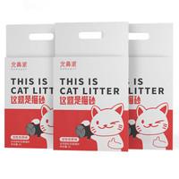 BabyPet 豆腐貓砂 櫻花水蜜桃味 2.4kg