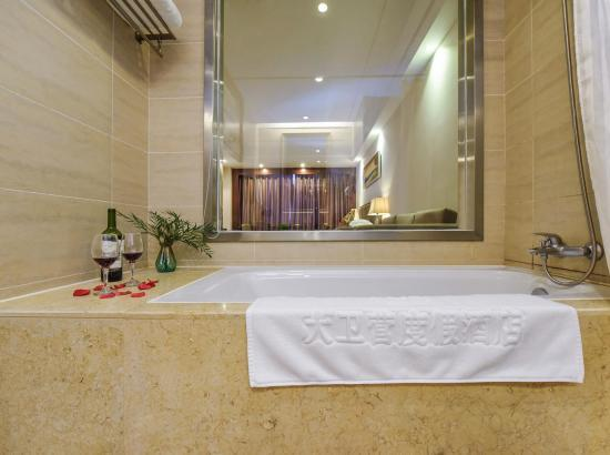 节假日通用!重庆武隆仙女山大卫营度假酒店 尚雅大床房2晚(含早餐)
