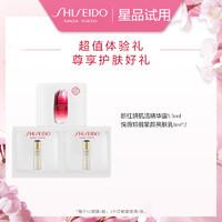 悦薇乳(滋润型)1ml*2+红腰子精华1.5ml