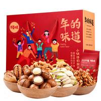 百草味 坚果礼盒 1598g/10袋装  *2件