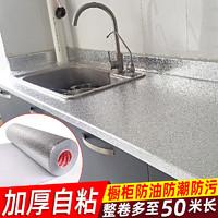 橱柜抽屉垫纸锡纸贴纸厨柜防水衣柜子自粘铝箔铺纸厨房防油防潮垫