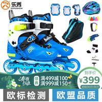 乐秀RX2T溜冰鞋儿童全套装专业轮滑鞋初学者男女滑冰旱冰直排轮平花鞋 蓝色原厂套装 M码(31-34适合5-8岁)