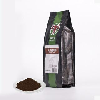 爱伲庄园  美式烘焙咖啡粉  500g/袋 *3件
