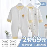 婴儿衣服 新生儿连体衣春夏秋款纯棉套装和尚服满月宝宝睡衣内衣0-3-6-12个月男女爬爬服哈衣刚出生