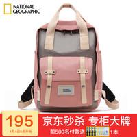 国家地理National Geographic背包女时尚大容量双肩包男15.6英寸笔记本电脑包旅行防水学生情侣书包 粉色