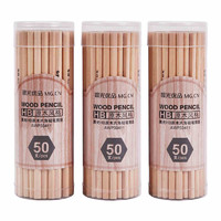 M&G 晨光 原木铅笔 30支桶装