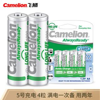 飞狮低自放镍氢充电电池 5号/五号/AA 1000毫安时4节 *3件