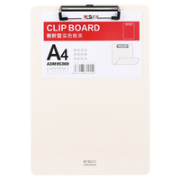 M&G 晨光 ADM95369 耐折型A4板夹 白色 *5件