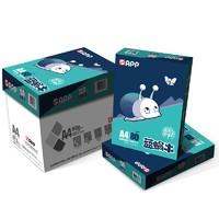 5日10点 : APP 蓝蜗牛 A4复印纸 80g 500张/包 5包整箱装