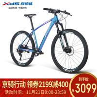 喜德盛山地自行车2020新款英27.5大轮径单车 镭光蓝紫色15.5寸(适合身高155-170)