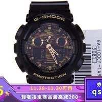 CASIO 卡西欧 G-SHOCK系列 GA-100CF-1A9 迷彩户外运动防水男表