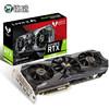 MAXSUN 铭瑄 GeForce RTX2070 Super iCraft OC版 电竞之心 显卡 8GB