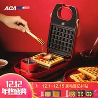 北美电器(ACA)家用三明治机面包机早餐机迷你煎烤双 吐司机电饼铛 AH-S650(复古红)