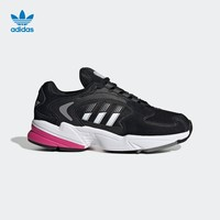 adidas  阿迪达斯 三叶草 FALCON 2000 W EG8933 女子经典运动鞋