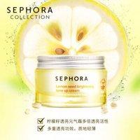 丝芙兰(SEPHORA) 保湿霜系列 柠檬籽透亮元气霜 50ml