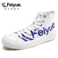 feiyue 飞跃 2078 高帮帆布鞋 白蓝
