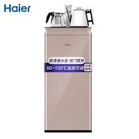 海尔(Haier)YR1688-CB茶吧机 家用多功能智能温热型饮水机立式自动上水电 卡其金