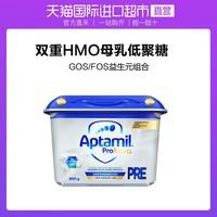 德国爱他美白金双重母乳低聚糖HMO婴儿配方奶粉pre段0-6个月 800g