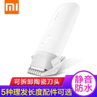 小米(MI)米兔婴儿理发器—预售10天